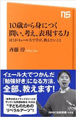 img_link_book2