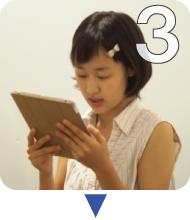 03-app