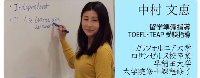 jprep_teacher_2016121704