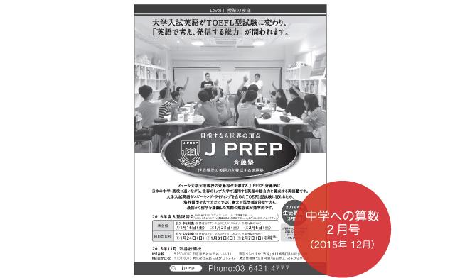 j_prep_ad_chusu_02s