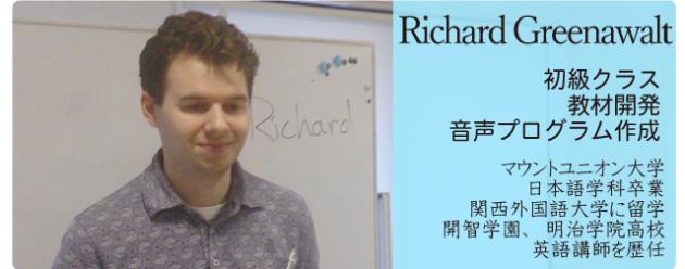 jprep_teacher_richard
