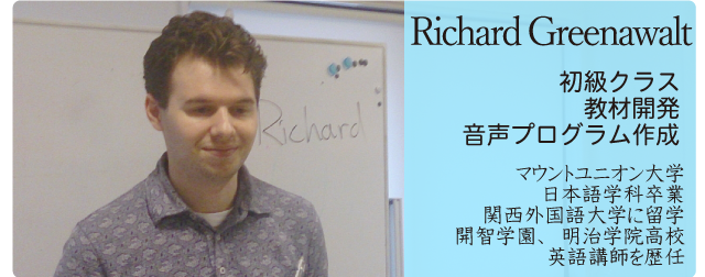 jprep_teacher_richard