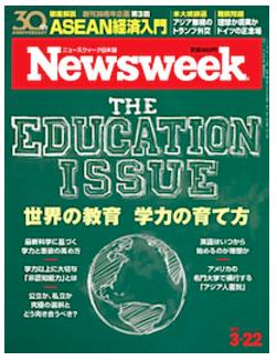 neesweek
