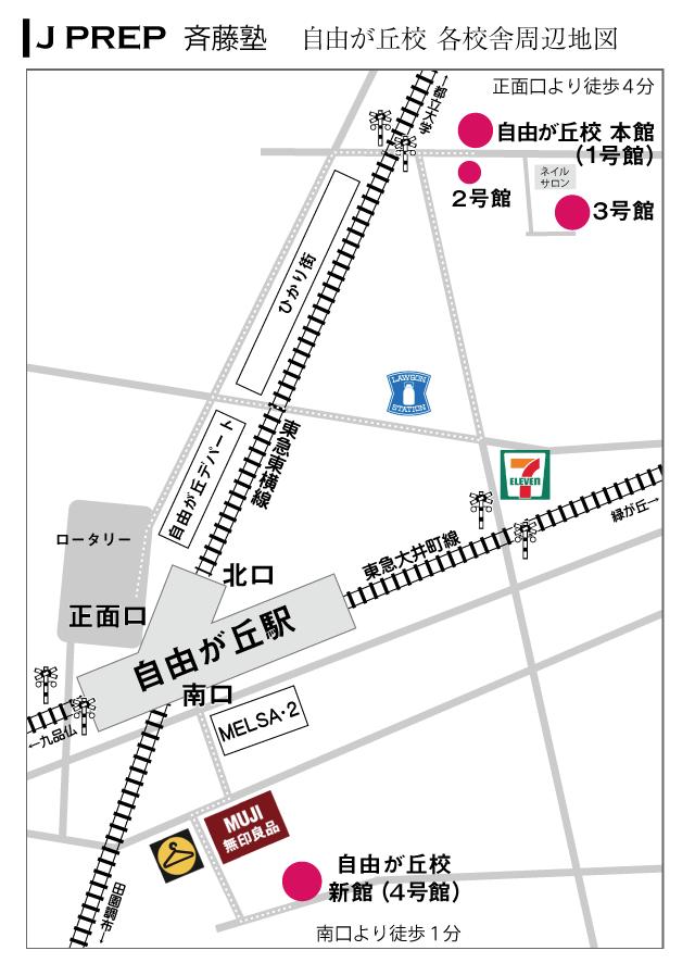 map_jiyugaoka20160925