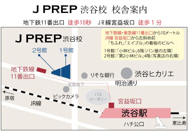 渋谷地図20160522