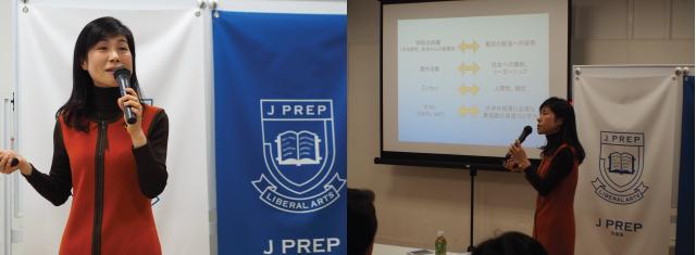 jprep-seminar1206-3