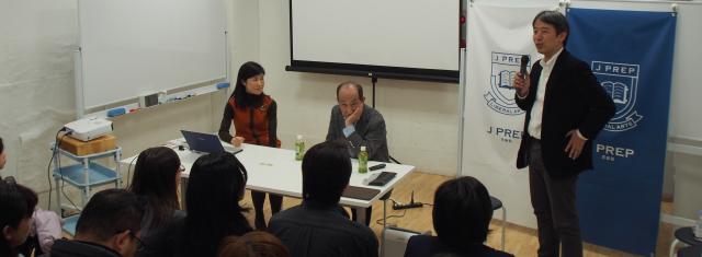 jprep-seminar1206-4