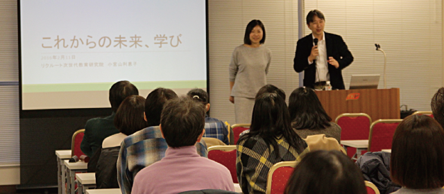 J-PREP_seminar_20160211_03