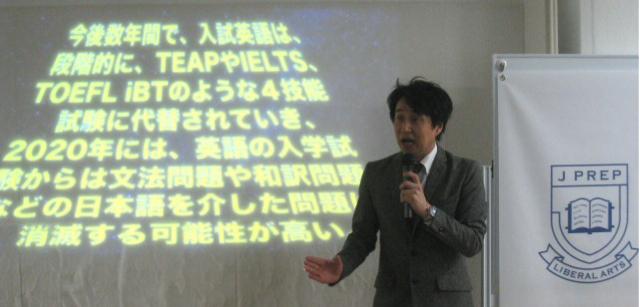 2014_12_07b