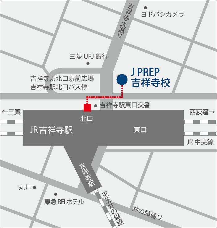 吉祥寺校マップ