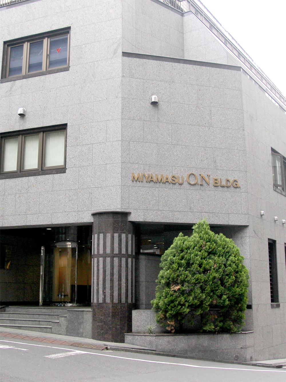 渋谷校 ONビル