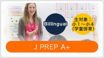 J PREP A+
