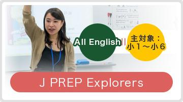 J PREP Explorers (All English)