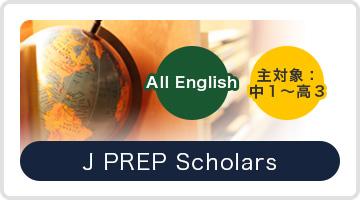 J PREP Scholars